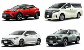 【トヨタ】新車で買える現行車種一覧|2019年最新情報