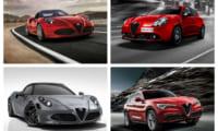 【アルファロメオ】新車で買える現行車種一覧 2020年最新版
