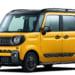 新車で買えるスズキの軽自動車全11車種【2020年最新情報】